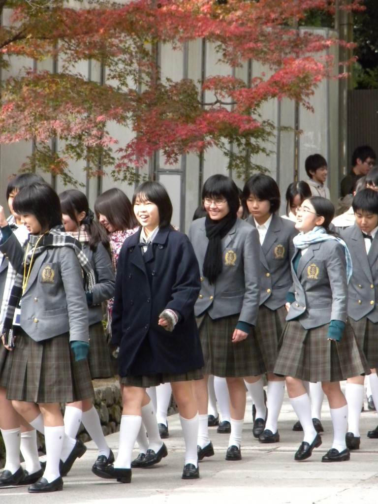 School_uniform_of_Japan